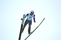 Nordic Combined: FIS World Cup