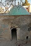 Samaria, Joshua's Tomb in Kifl Hares