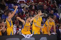 2017.12.17 ACB FC Barcelona VS Gran Canaria