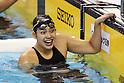 Haruka Ueda (JPN), APRIL 9, 2011 - Swimming : 2011 International Swimming Competitions Selection Trial, Women's 200m Freestyle Final at ToBiO Furuhashi Hironoshin Memorial Hamamatsu City Swimming Pool, Shizuoka, Japan. (Photo by Daiju Kitamura/AFLO SPORT) [1045]