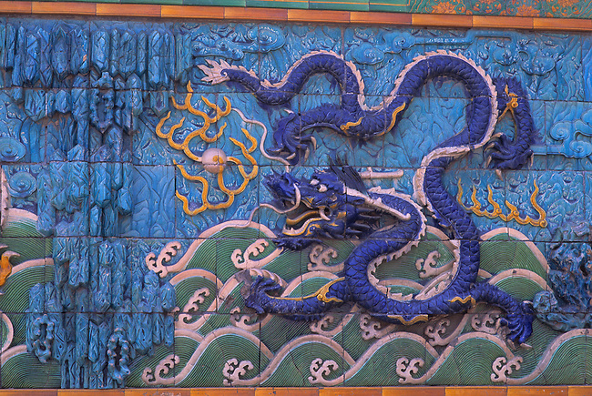 CHINA, BEIJING, FORBIDDEN CITY, DRAGON WALL