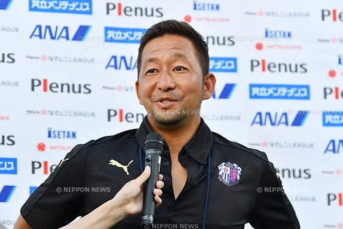 Tomoya Takehana (Cerezo Ladies), <br /> AUGUST 12, 2017 - Football / Soccer : <br /> Plenus Nadeshiko League Cup 2017 Division 2 <br /> Final match between Nittaidai Fields Yokohama 1-1 (4PK5) Cerezo Osaka Sakai Ladies <br /> at Nishigaoka Soccer Stadium in Tokyo, Japan. <br /> (Photo by MATSUO.K/AFLO)