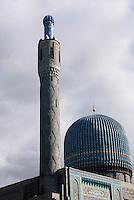 Große Moschee in St. Petersburg, Russland, UNESCO-Weltkulturerbe