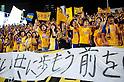 Vegalta Sendai fans, SEPTEMBER 11, 2011 - Football / Soccer : 2011 J.League Division 1 match between between Ventforet Kofu 1-2 Vegalta Sendai at Yamanashi Chuo Bank Stadium in Kofu, Japan. (Photo by AFLO)