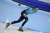 SCHAATSEN: HEERENVEEN: Thialf, Essent ISU World Cup, 02-03-2012, 1500m Division B, Dmitry Babenko (KAZ), ©foto: Martin de Jong