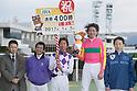 Horse Racing : Jockey Yoshihiro Furukawa celebrates his 400th JRA race win