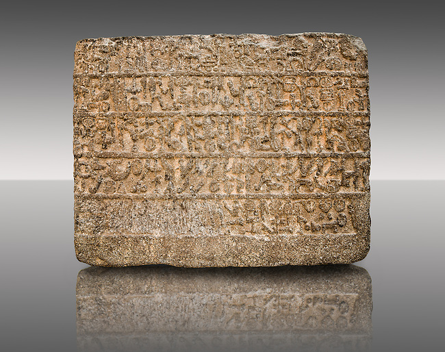 9th Cent BC Neo- Hittite basalt slabs with Hieroglyphic Inscriptions about the activities of King Urhilina & his son. from Hama, Syria. Istanbul Archaeological Museum.