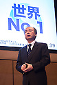 January 31, 2013, Tokyo, Japan - President Masayoshi Son of Japan's Softbank Corp. reports its quarterly financial results during a news conference at a Tokyo hotel on Thursday, January 31, 2013. Japans third-largest mobile operator doubled third-quarter profit by lurning Japanese customers with Apple's iPhones and iPads.  (Photo by AFLO)