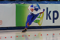 SPEED SKATING: STAVANGER: Sørmarka Arena, 31-01-2016, ISU World Cup, 1000m Men Division A, Pavel Kulizhnikov (RUS), ©photo Martin de Jong