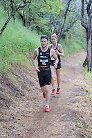 2016 XTERRA Maui - Trail Run - Course