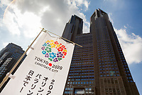A flag supporting tokyo as a candidate city for the 2020 Olympic Games outside the Tokyo Metropolitan Government Towers in Shinjuku, Tokyo, Japan Friday October 5th 2012