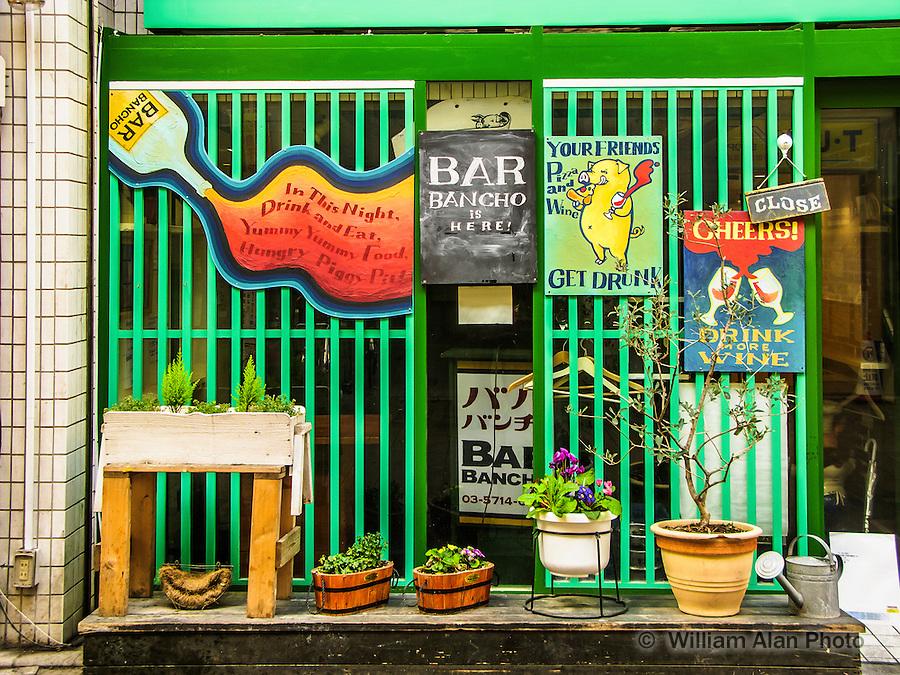 Bar Bancho in Ota, Japan 2014.