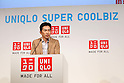"""May 31st, 2011, Tokyo, Japan - Naoki Otoma, chief operating officer of Fast Retailing speaks during the UNIQLO's news conference in Tokyo on Tuesday, May 31, 2011. A casual clothing chain, run by Fast Retailing Co., held the event to propose a comfortable fashion ahead of the """"Super Cool Biz,"""" summertime energy-conserving campaign. From June, The Ministry of the Environment kick off the campaign to allow workers to dress extremely casually this summer, such as in aloha shirts and jeans, in an effort to save electricity amid concerns over power shortages due to the crippled Fukushima nuclear power plant and the planned suspension of the Hamaoka nuclear plant. (Photo by YUTAKA/AFLO) [1040] -ty-"""