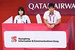 €  Tsuyoshi Koga (JPN), <br /> AUGUST 23, 2018 - Taekwondo : <br /> Women's -49kg <br /> at Jakarta Convention Center Plenary Hall <br /> during the 2018 Jakarta Palembang Asian Games <br /> in Jakarta, Indonesia. <br /> (Photo by Naoki Nishimura/AFLO SPORT)