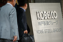 Pedestrians walk past a signboard of Kobe Steel (KOBELCO) on display outside its headquarters in Tokyo on October 12, 2017, Japan. Hiroya Kawasaki, President and CEO of Kobe Steel, told reporters today that company's reputation plunged to zero after the firm admitted last Sunday to falsifying inspection data on products used in planes, trains, automobiles and defense equipment. The government ordered Japan's third-biggest steelmaker to deal with safety checks with its local and overseas clients. International firms such as General Motors, Boeing and Toyota have started to examine their models for parts sourced from Kobe Steel. (Photo by Rodrigo Reyes Marin/AFLO)