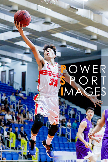 Yip Yiu Pong #35 of Nam Ching Basketball Team goes to the basket against the HKPA  during the Hong Kong Basketball League game between Nam Ching and  HKPA at Southorn Stadium on June 12, 2018 in Hong Kong. Photo by Yu Chun Christopher Wong / Power Sport Images