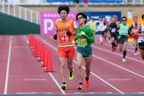 Satoshi Yoneoka, <br /> FEBRUARY 7, 2016 - Marathon : <br /> The 65th Beppu Oita Mainichi Marathon<br /> in Oita, Japan. <br /> (Photo by Yohei Osada/AFLO SPORT)
