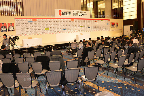 December 16, 2012, Tokyo, Japan - Members of the media await the start.of a news conference at the temporary election headquarters set up by the Democratic Party of Japan at a Tokyo hotel on Sunday, December 16, 2012. Early returns indicated the DPJ was en route to a crashing defeat. (Photo by Natsuki Sakai/AFLO) AYF -mis-