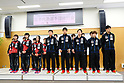 Table Tennis : Japan national team for 2017 World Championships