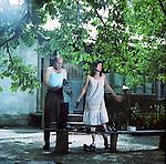 Бросок (1981)