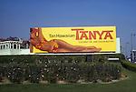 Tanya suntan lotion billboard in Los Angeles circa 1967