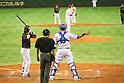 Nobuhiro Matsuda (JPN), <br /> NOVEMBER 14, 2014 - Baseball : <br /> 2014 All Star Series Game 2 <br /> between Japan and MLB All Stars <br /> at Tokyo Dome in Tokyo, Japan. <br /> (Photo by YUTAKA/AFLO SPORT)[1040]