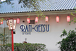 Ran-Getsu Restaurant, International Drive, Orlando, Florida