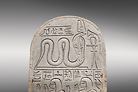 Ancient Egyptian stele dedicated by Pendua to Meretsesger, limestone, New Kingdom, 19th Dynasty, (1279-1213 BC), Deir el-Medina, Old Fund cat 1564. Egyptian Museum, Turin. Grey background
