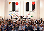 July 24, 2015, Tokyo, Japan - The logo for the 2020 Tokyo Olympics is unveiled in a nocturnal ceremony at Tokyo City Hall on Friday, July 24, 2015. Preparations for hosting the 2020 Games have begun in earnest as Friday marks five years before the opening ceremony. Unlike the previous Games, which was held in October 1964, the 2020 Games will begin July 24 and end Aug. 9 during the scorching heat of summer.  (Photo by Natsuki Sakai/AFLO) AYF -mis-