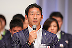Keisuke Ushiro (JPN), <br /> AUGUST 24, 2016 : <br /> Japan Delegation attend a press conference after arriving in Tokyo, Japan.<br /> Japan won 12 gold medals, 8 silver medals, and 21 bronze medals during the Rio 2016 Olympic Games.<br /> (Photo by Yohei Osada/AFLO SPORT)