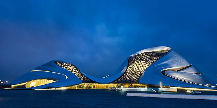 Harbin Grand Opera building.