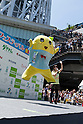 The popular mascot character Funassyi performs during the ''Local Characters Festival in Sumida 2015'' on May 31, 2015, Tokyo, Japan. The festival is held by Sumida ward, Tokyo Skytree town, the local shopping street and ''Welcome Sumida'' Tourism Office. Approximately 90 characters attended the festival. According to the organizers the event attracts more than 120,000 people every year. (Photo by Rodrigo Reyes Marin/AFLO)