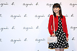 Fuka Koshiba, Apr 7, 2016 : agnes b. fashion show a whole story in Tokyo, Japan on April 7. (Photo by Sho Tamura/AFLO)