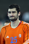 Mirko Alilovic. SLOVENIA vs CROATIA: 26-31 - Bronze Medal Match.
