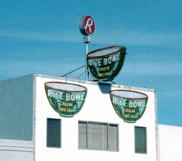 Rice Bowl in Lompoc 2005