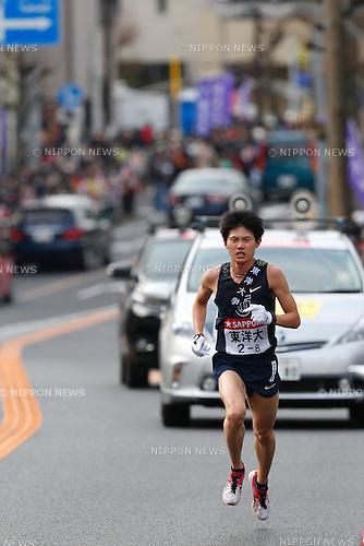 Ryu Takaku (Toyo-Univ), <br /> JANUARY 3, 2014 - Ekiden : <br /> The 90th Hakone Ekiden Race 8th Section in Tokyo, Japan. <br /> (Photo by AFLO SPORT) [0006]