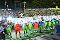 2019 J1: Shonan Bellmare 2-3 Sagan Tosu