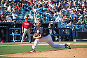 Masahiro Tanaka (Yankees),<br /> MARCH 1, 2014 - MLB : Masahiro Tanaka of the New York Yankees pitches against the Philadelphia Phillies during a spring training baseball game at George M. Steinbrenner Field in Tampa, Florida, United States.<br /> (Photo by Thomas Anderson/AFLO) (JAPANESE NEWSPAPER OUT)
