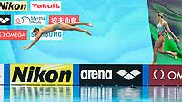 20190713 Aquatics Mondiali Gwangju