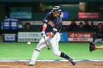Yoshio Itoi (JPN), .MARCH 2, 2013 - WBC : .2013 World Baseball Classic .1st Round Pool A .between Japan 5-3 Brazil .at Yafuoku Dome, Fukuoka, Japan. .(Photo by YUTAKA/AFLO SPORT) [1040]