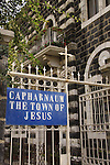 Israel, Sea of Galilee, the entrance to the Catholic Church in Capernaum
