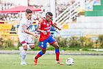 Deportivo Pasto igualó 0-0 ante Deportes Tolima. Fecha 15 Liga Águila II-2019.