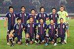 U20 U20 Japan team group line-up (JPN), OCTOBER 6, 2013 - Football / Soccer : Tianjin 2013 the 6th East Asian Games, men's football match between Japan 1-2 North Korea at Tianjin Haihe Education Park Stadium, Tianjin, China. (Photo by AFLO SPORT)