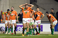 Benetton Rugby players look dejected after conceding a score. European Rugby Champions Cup match, between Benetton Rugby and Bath Rugby on January 20, 2018 at the Municipal Stadium of Monigo in Treviso, Italy. Photo by: Patrick Khachfe / Onside Images