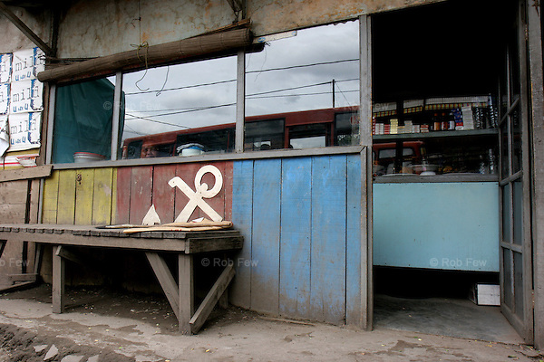 Jakartan slum near the docks. <br /> <br /> (OK, OK, all of Jakarta is a slum.)