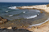 - Puglia, Otranto, la costa a sud della citt&agrave;<br /> <br /> - Apulia, Otranto, the coast south of the city