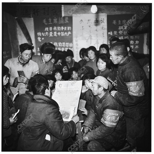 "Reading to Red Guard villagers ""A letter to peasants from the Central Committee of the Chinese Communist Party"" published in the Heilongjiang Daily; Shangzhi County, Heilongjiang Province, October 11, 1968"