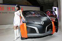 A ChangAn Xingqing concept car is shown in The Beijing International Automobile Exhibition, Beijing, China..19 Nov 2006