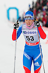 HOLMENKOLLEN, OSLO, NORWAY - March 17: Daria Godovanichenko of Russia (RUS) after finishing the Ladies 30 km mass start race, free technique, at the FIS Cross Country World Cup on March 17, 2013 in Oslo, Norway. (Photo by Dirk Markgraf)