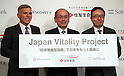 "July 21, 2016, Tokyo, Japan - Japan's insurer Sumitomo Life Insurance president Masahiro Hashimoto (C) smiles with South African insurer Discovery Ltd. Chief executive Adrian Gore (L) and Japanese communication giant Softbank president Ken Miyauchi (R) as they announced Sumitomo will develop the new insurance product ""Japan Vitality Project"" with other two companies at a press conference in Tokyo on Thursday, July 21, 2016. The new life insurance has lower premiums to more healthy conscious people using health care devices or smartphones with health care applications.     (Photo by Yoshio Tsunoda/AFLO) LWX -ytd-"